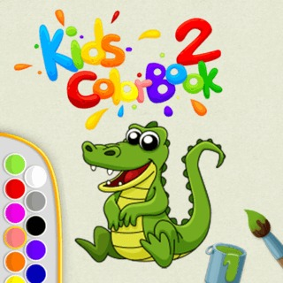 لعبة كتاب تلوين للاطفال Kids Color Book 2