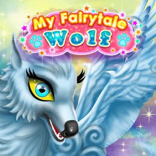 لعبة الذئب السحري