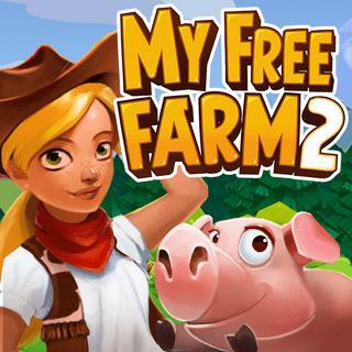 我的免費農場2-我的免费农场2-My Free Farm 2 -在這個有趣的在線瀏覽器遊戲中管理和升級您的農場,成為有史以來最受歡迎的農業家!